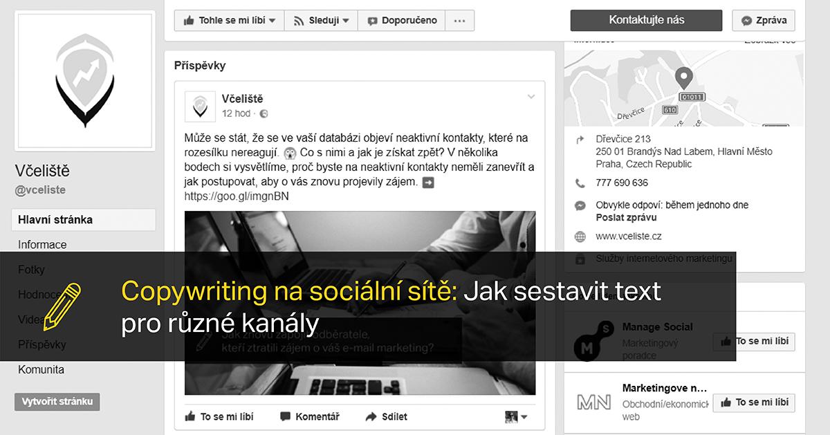 Copywriting Na Facebooku A Instagramu: Jak Sestavit Text Pro Různé Kanály